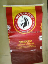 nice low price PP Plastic Woven laminated BOPP/mat film sacks Packaging for Horse Feed Bag 25kg