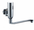 FLG8211best selling chrome Sanitary ware design sensor faucet