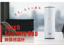 LED Temperature Color Changing touch sensing cup