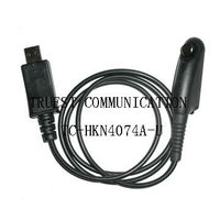 Programming Cable For GP328