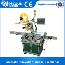 Experienced Factory Label Converting Machine