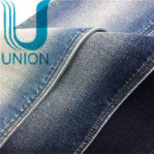 high quality organic cotton stretch denim fabric for jeans