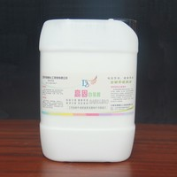 Manually blotted out 5kg Wooden furniture repair glue