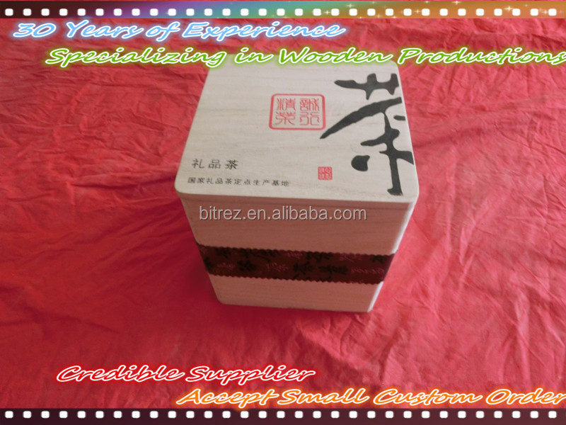 Japanese Feature Paulownia Wooden Tea Box With Removable Lid