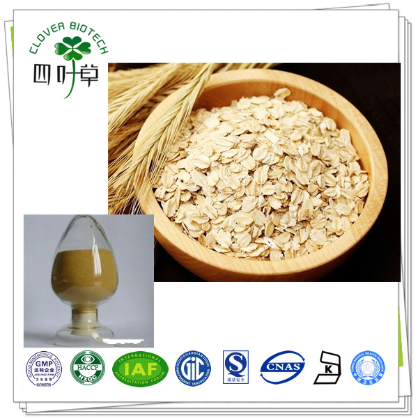 Top quality extract powder form Ergosterol 10%-98% Malt extract