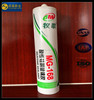 High Quality Acrylic Mastic Silicone Sealant For Led