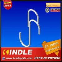 Kindle OEM Experienced CNC z shaped brackets ISO9001:2008