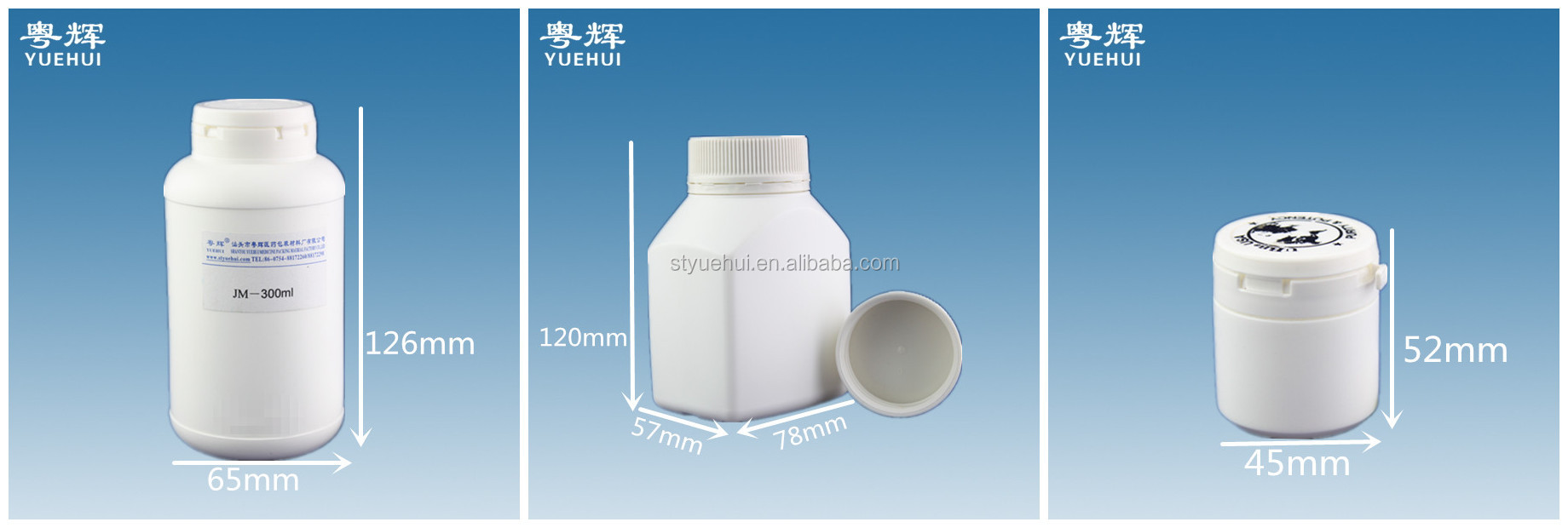 Pe a17 plastic pill bottle 30cc small hdpe empty for Small pill bottles