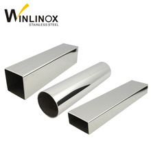 2018 wholesale 201 304 316 round square rectangular stainless steel pipe