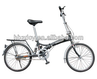 "Hot sale cheap bicycle for sale smallest folding bicycle folding bike 20"" folding bike folding bike folding mini bike"