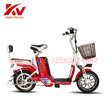 2017new fashionable design with aluminium alloy frame city electric bike/high quality bicycle