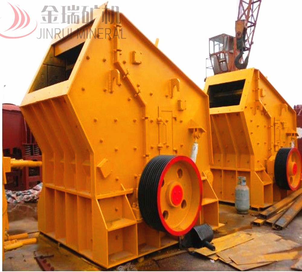 production equipment stone crusher machine rock concrete crusher impact crusher