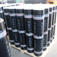 3mm SBS APP bitumen membrane roof top waterproof material