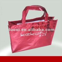 Promotional nonwoven laser film bags Popular cheap price shopping bags