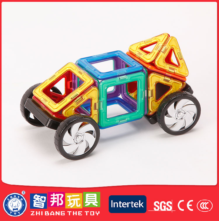 Best Quality Low Price Magnetic Block Set Toy