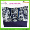 Towers Navy Blue Greek Key-like Canvas XL Extra Large Tote Bag