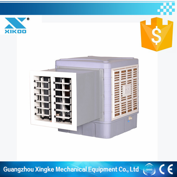 window evaporative air cooler grill