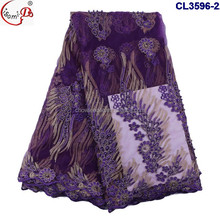 Elegant pary dress CL3596-4 african french lace fabric women party cheap christmas lace fabric