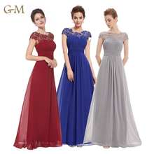 Women Ladies Lace Embroidered Chiffon Wedding Bridesmaid Evening Prom Gown Formal <strong>Party</strong> <strong>Dresses</strong> Long Burgundy Evening <strong>Dress</strong>