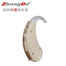 New product china digital recorder hearing aid function