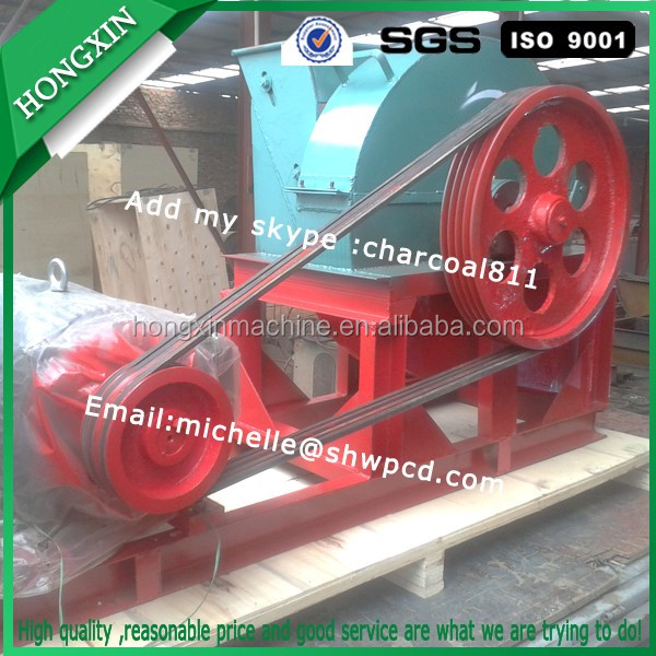 log wood shaver for horse bed, wood crusher machine, wood shaver machine for sale