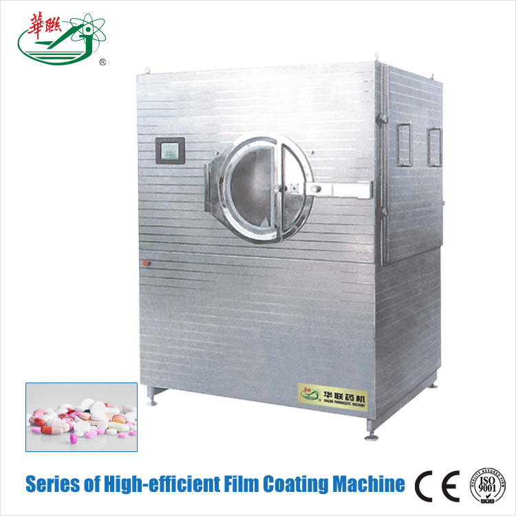 HUALIAN China Prices Products High Efficiency Film Pellet/Tablet/Pills Coating Machine