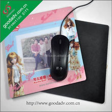 2015 Photo Frame mouse pad/picture frame mouse mat/photo insert mouse pad