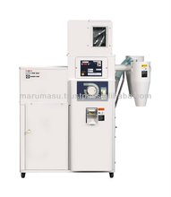 Japanese rice hulling machine (MHR-1500) home appliance brand starts with r