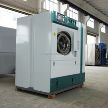 Hydrocarbon laundry dry cleaning machine prices for laundry shop
