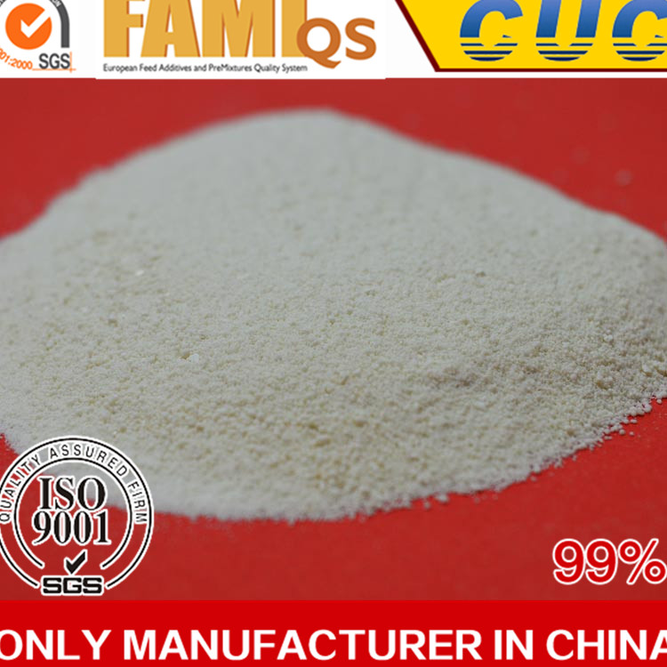 CUC poultry feed dl-methionine ingredients price