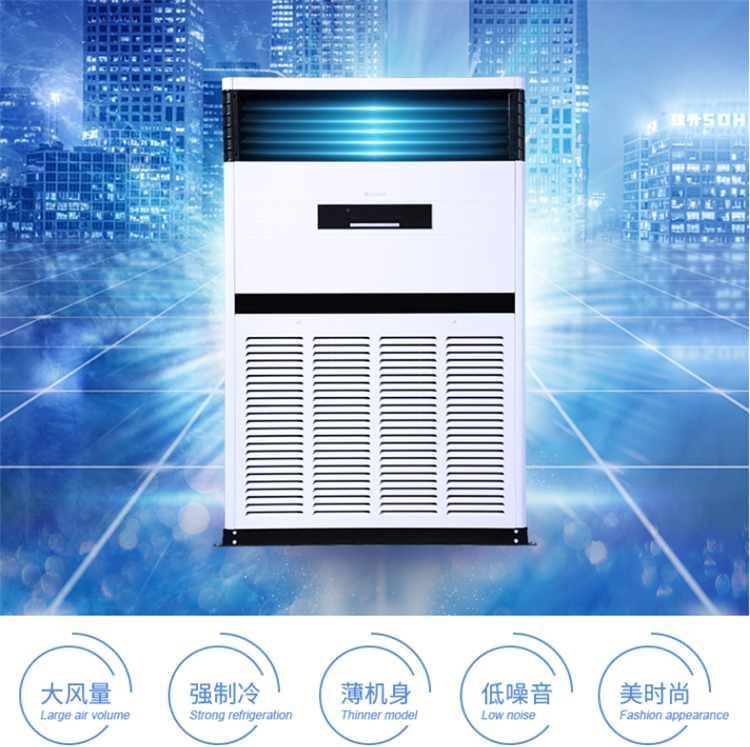 CHIGO 10HP AIR CONDITIONER/ Cooling only Central <strong>AC</strong> for 140-160m2 Room