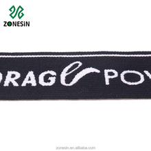 Factory High Quality Soft Nylon Material Customized Logo Jacquard Elastic Bands Use For Underwear
