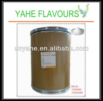 Vanilla Powder Flavour for food