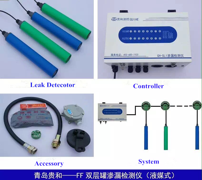 Guihe fueling system liquid leak detector Double wall SF FF tank diesel fuel water leakage detection sensor for petrol stations