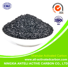 Bituminous Coal based Granular Activated Carbon