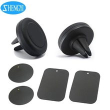 Mini Portable mobile phone stand airvent magnet car phone holder for iPhone/GPS/PDA