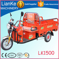 cheap truck deliver food electric motorcycle/open body fashion design cargo tricycle made in china/3 wheel car for sale