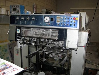Used Akiyama Machines on SALE