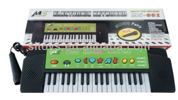37 keys children MS-001