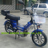 35cc 50CC mini gas motorcycle with pedal moped bike