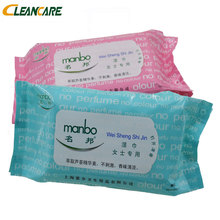 Cheap Sterile Heated Perfume Facial Cleaning Cloth Acetone Wipes From China