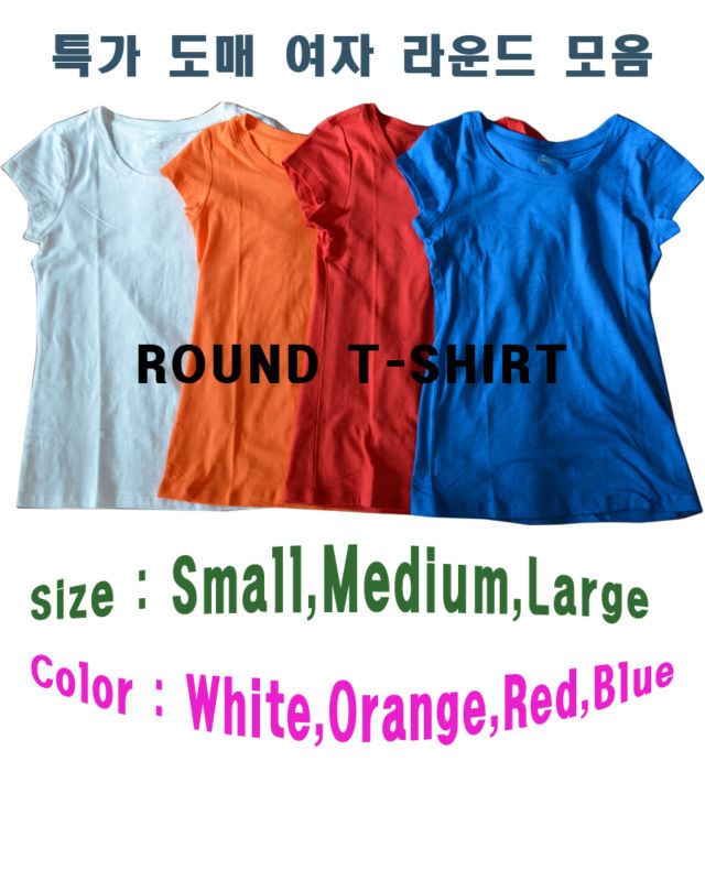 Pland round & V-neck T-shirts for men and women.
