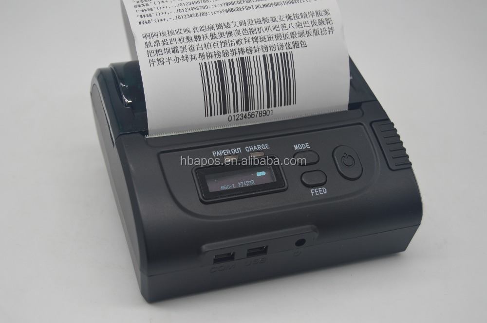 HBA-8002 Mini USB/RS232/Bluetooth Thermal Bill Printer 80mm With Cheap Price