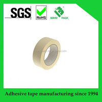 High Quality Low Noise Nature Rubber UV Resistant 2