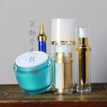 Cosmetic Mushroom Jar Luxury Acrylic Beauty Cosmetic Containers