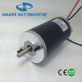 customed 52mm vehicle automobile dc fuel pump motor