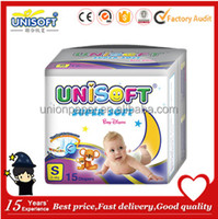 bales baby fine diapers girl hot sell in chile made in china