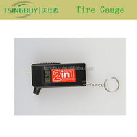 Made in china high quality 2 in 1 digital tire gauge keychain