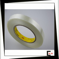 Industrial 3M Rubber Adhesive Fiberglass Tape For Coil Bind