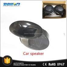 Black color snail type high quality auto horn